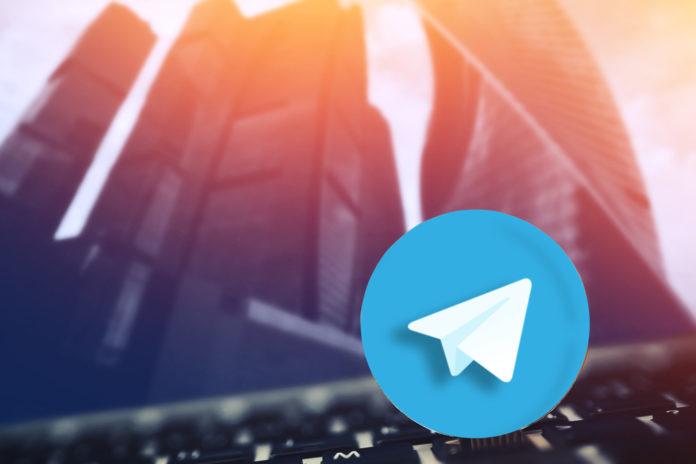 ICO Telegram