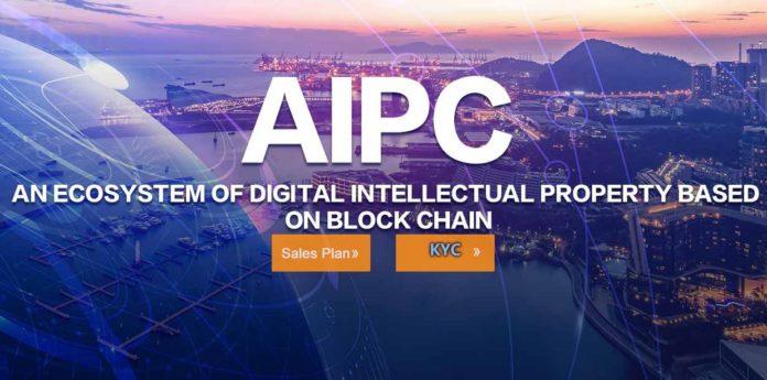 AIPC ICO