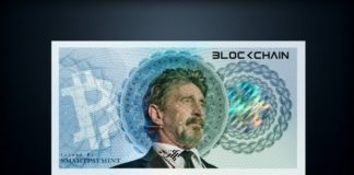 McAfee Redemption Unit