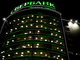 Sberbank ICO