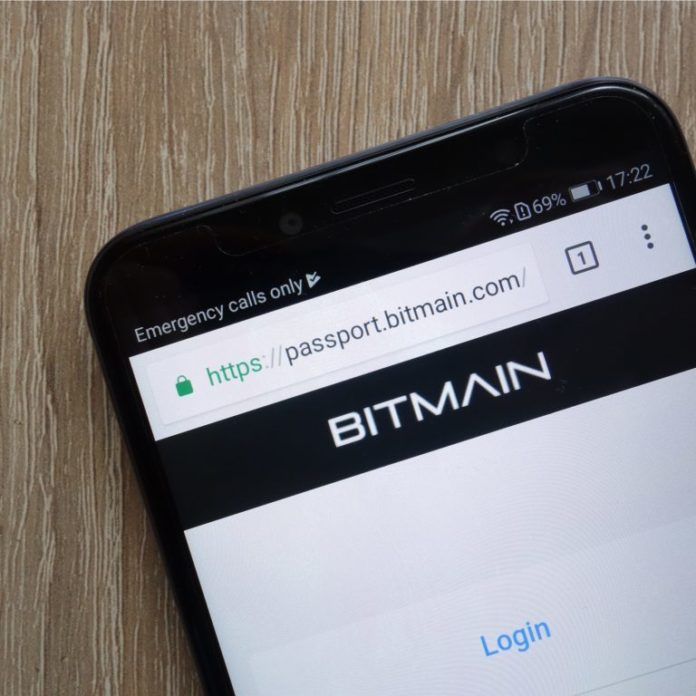 Bitmain technologies limited ipo