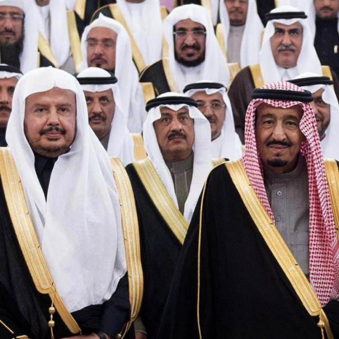 Cryptocurrency wallet saudi arabia