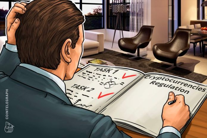 Former CFTC Chairman Gary Gensler: ICOs Should be Considered Securities