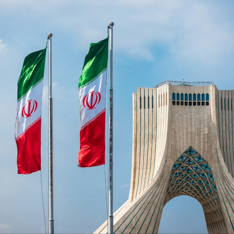 Iran Completes Development of Rial-Supported National Cryptocurrency