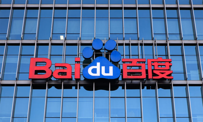 Baidu presses the accelerator: the blockchain engine BBE