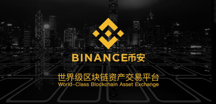 Binance Launchpad Confirms CELR Token Sale for BNB Holders