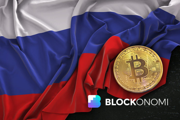 Bitcoin Regulation: Russia to Amend KYC Regulations & Outlaw Anonymous Trading