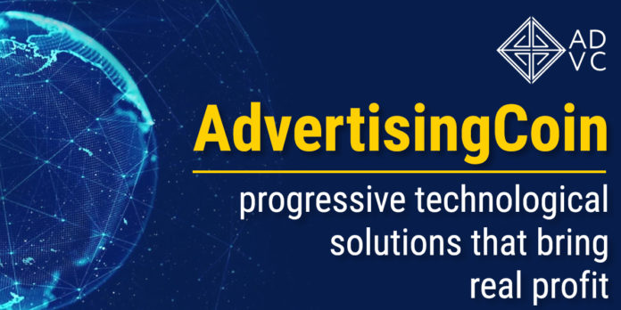 Advertising Coin holds ICO to launch decentralized advertising platform and crypto exchanger