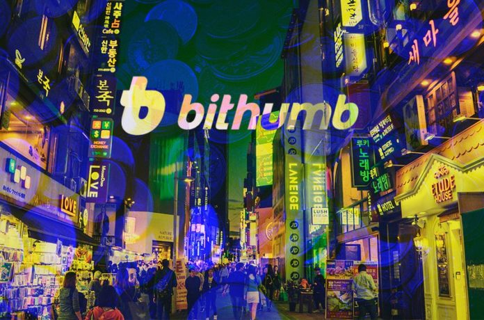 South Korean Police Confiscate Server Allegedly Linked to Bithumb Hack
