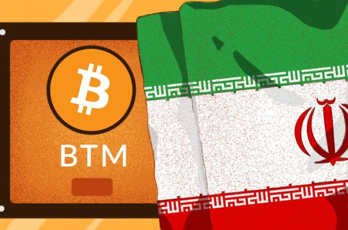 Iran's First Ever Bitcoin ATM Unveiled in Tehran