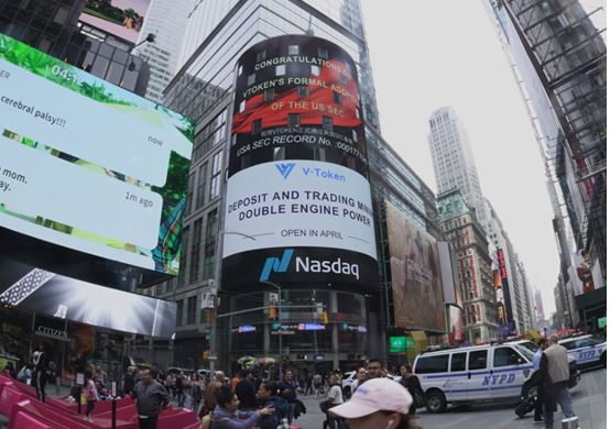 Obtained the SEC filing, Vtoken is back to Times Square again
