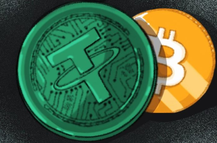 Tether Partly Backed by Bitcoin, Court Transcription Reveals