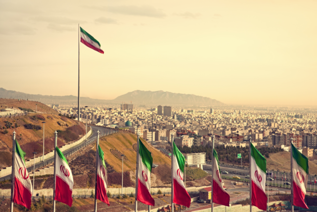 Iran Unveils a Crypto-Mining, Water-Sliding, Sanction-Busting Skyscraper