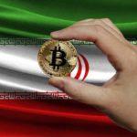 Iran Formally Permits Bitcoin Mining: Trading Ban Still On