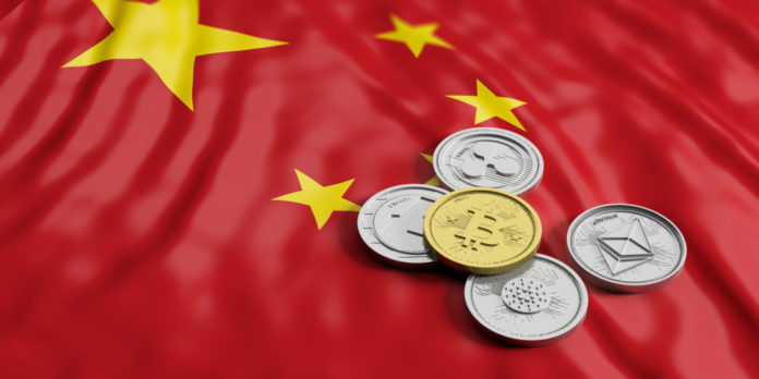 China's central bank to step up plans for its own cryptocurrency