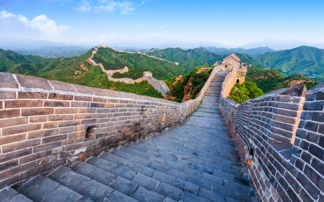 Which cryptocurrency is backed by china