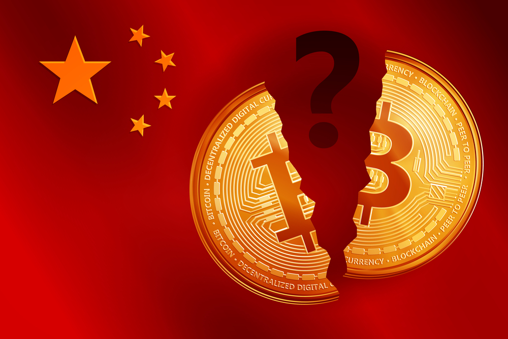 China launches its own state cryptocurrency DCEP
