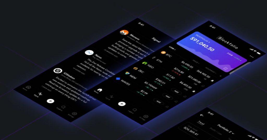 blockfolio-a-review