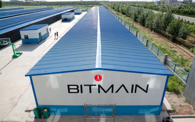 Bitmain's Jihan Wu Announces Two New Antminer 17 Miners
