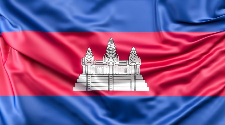 Cambodia cryptocurrency